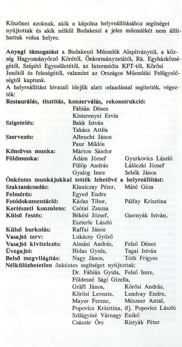shieli-leiras-4